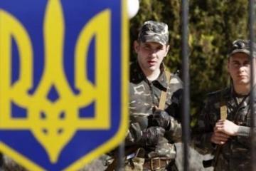 http://images.chas-z.com.ua/2014/05/21/3509/2/131041.jpg