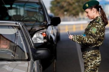 Закарпатці самотужки можуть перевірити чи не позбавили їх права виїзду з країни у зв'язку з мобілізацією