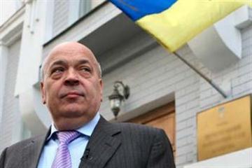 Рейтинг губернаторів: Москаль зайняв шосте місце