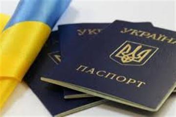"""Результат пошуку зображень за запитом """"паспорт україни"""""""