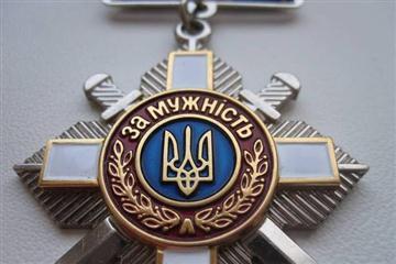 Загиблого в АТО ужгородця нагородили орденом