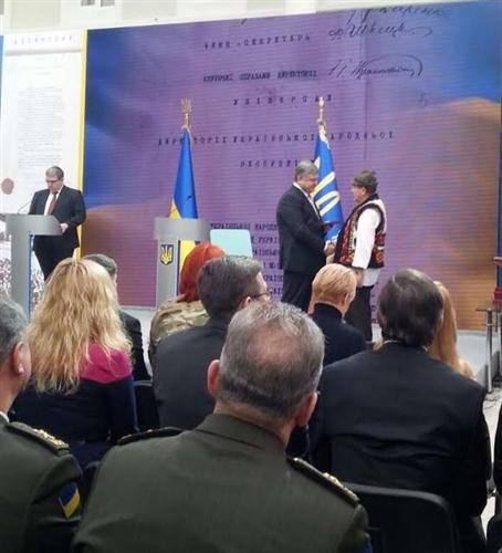 Закарпатець отримав високу нагороду особисто з рук Петра Порошенка