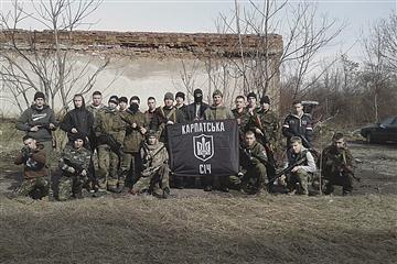 В Ужгороді провели майстер-клас для прихильників Карпатської Січі
