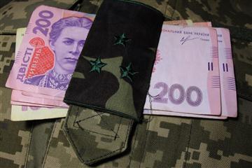 Закарпатці зібрали для армії 60 млн грн