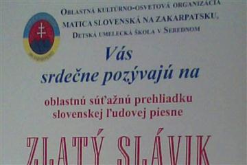 В області відбувся конкурс словацької пісні