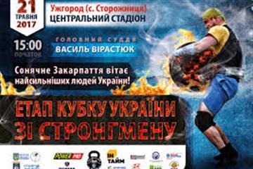 Закарпатець може стати найсильнішою людиною України