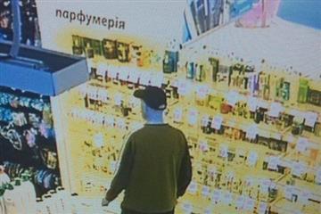 Мукачівець вкрав парфуми за 500 гривень