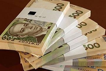 На Закарпатті критична ситуація з виплатою зарплат