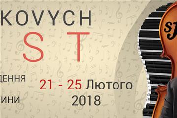 На Свалявщині стартує другий Міжнародний конкурс-фестиваль Євгена Станковича