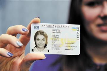 На ЗНО випускники повинні прийти з ID-паспортом