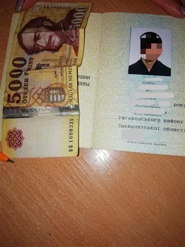 Мешканець Ужгородщини спробував  «купити» прихильність прикордонників