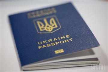 Паспорт кума закарпатцеві не допоміг